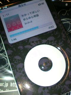 SN3D0117.jpg