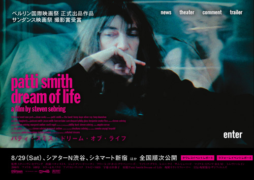 patti-smith-dreamoflife